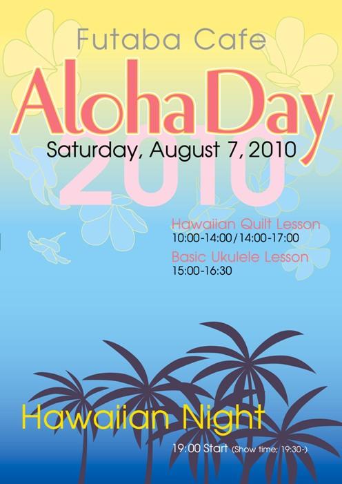 aloha_day_poster2.jpg