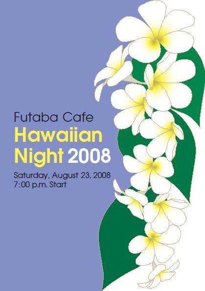 hawaii2008.JPG